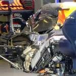 Red Bull TAG RB12 Australia GP F1 2016