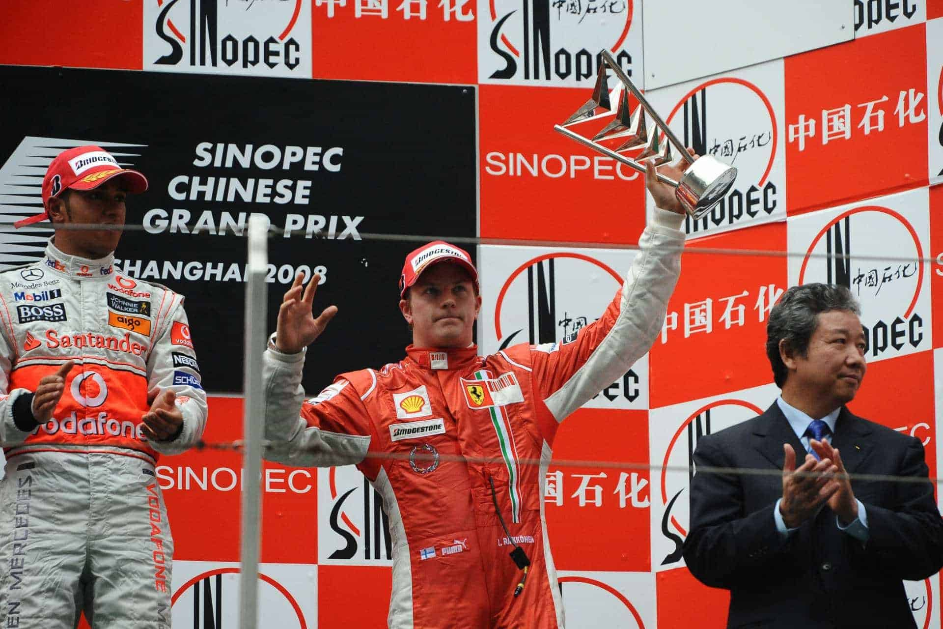CHinese GP F1 2008 podium Photo Ferrari
